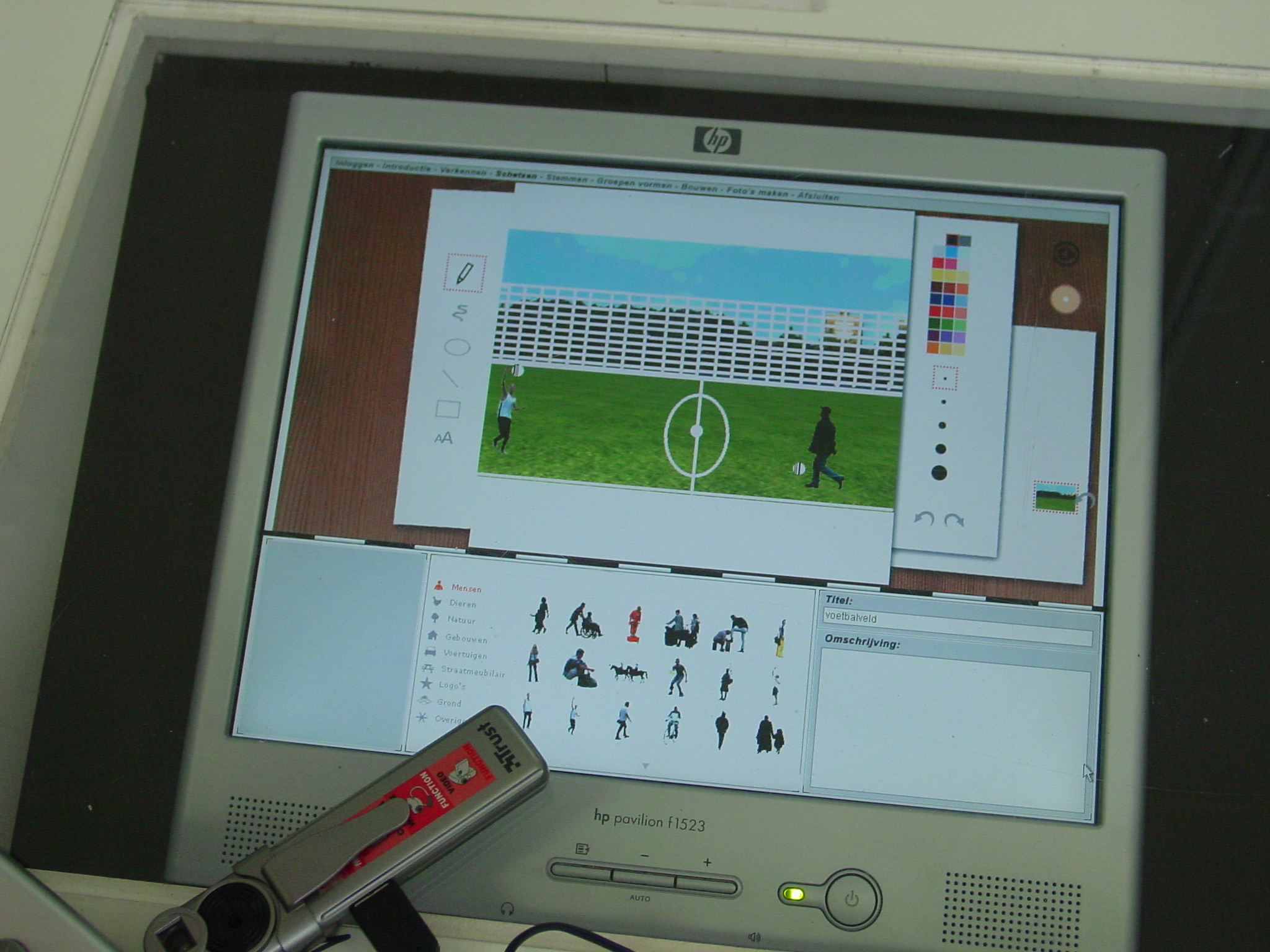 Interactor software in use